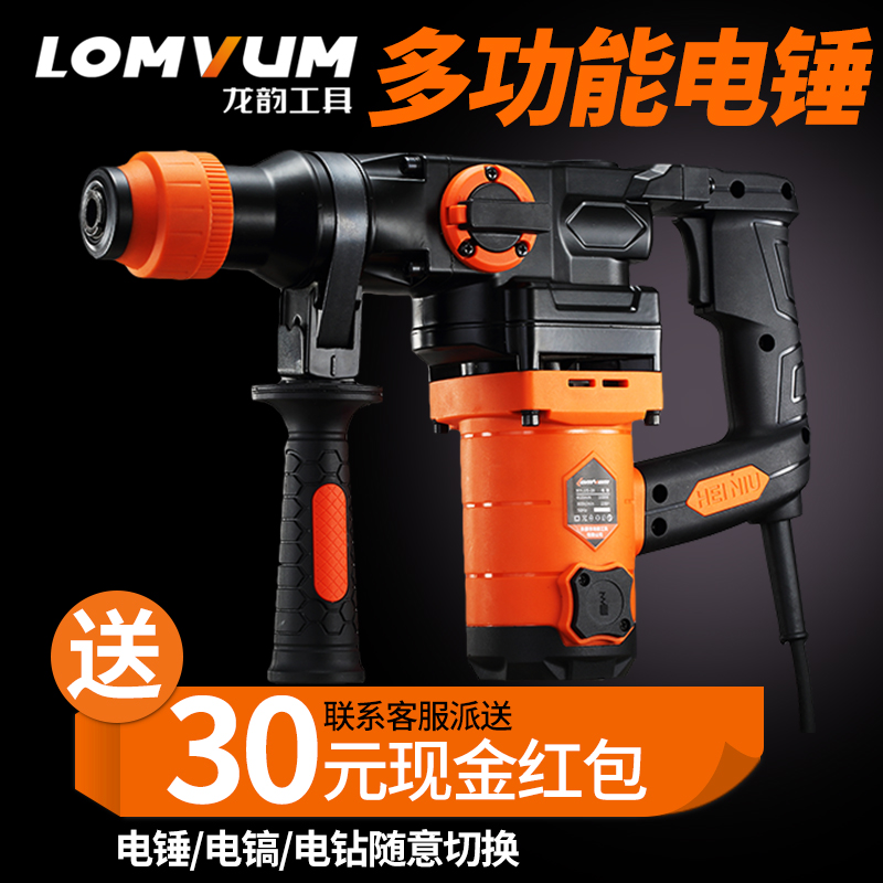 hammer electric drill electric drill three multi-purpose impact drill home fight concrete concrete industrial power tools high power electric 13mm impact drill multi function open whole electric 710w carved wood molding type strong drill