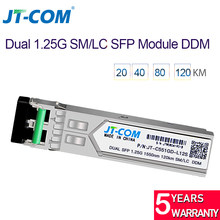 Compare Prices on Hp Sfp Module- Online Shopping/Buy Low