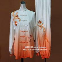 Chinese Tai chi clothing Martial arts suit taiji sword clothes wushu uniform garment outfit for men kids boy children