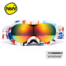 Shipping free  girl  Ski GlassesUV Protection Sports Ski Snowboard Skate Goggles Glasses KID Ski Goggle Glasses Eyewear  Lens