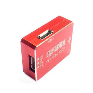 Image 4 - Mini N3 модуль OSD для DJI Phantom CAN Port OSD Замена DJI IOSD Mini Multicopter для DJI Phantom 2 2 + NAZA V2