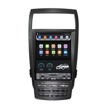 Lincoln MKC MKZ 10,4 дюймов Tesla вертикальный сенсорный экран автомобильный gps-навигатор с мультимедийным видео Bluetooth Wifi