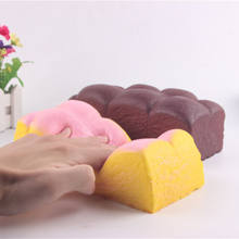 20CM Colossal Squishy Bread Scented Slow Rising Scented Toy Exclusive Random(China)
