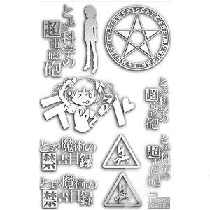 10pcs/set Toaru Kagaku no Railgun Anime 3D Metal Decal Sticker Phone Laptop Waterproof Decal Stickers DIY Toy sticker for kids