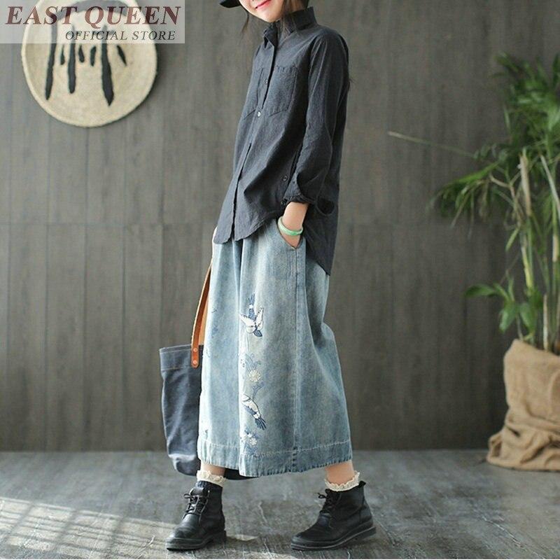 和風ママジーンズ刺繍デニムパンツズボンボーイフレンドジーンズ女性のための女性のジーンズ女性の 2018 新しい DD527  グループ上の レディース衣服 からの ジーンズ の中 3