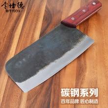 Freies Verschiffen LIPEIDE Handgemachte Clip Küchenmesser Kohlenstoffstahl Chinesischen Stil Chef Scheibe Fleisch Gemüse Multifunktionale Messer
