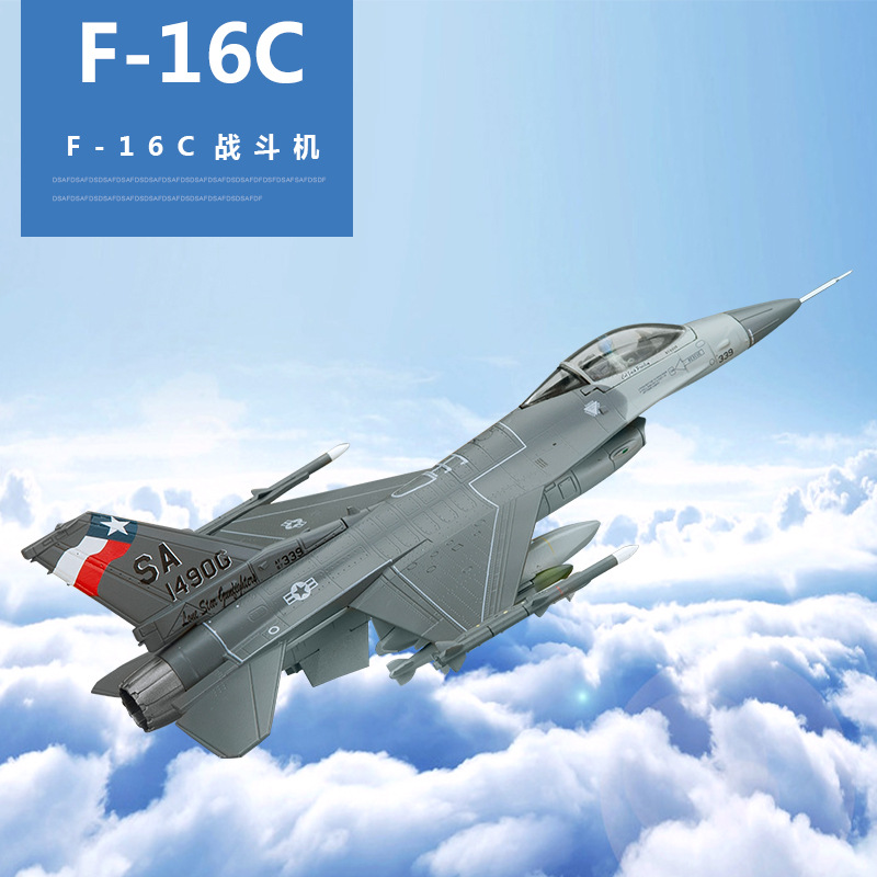 1:72 F16C Alloy Aircraft Model F-16 AF1 American fighter Falcon fighter Model rare gemini jets 1 72 cessna 172 n53417 sporty s flight school alloy aircraft model collection model