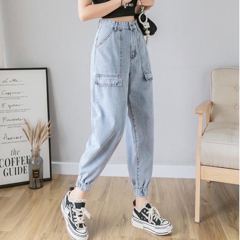 JUJULAND Woman Jeans Ankle-length Pants Casual Denim Harem Pannts 7033