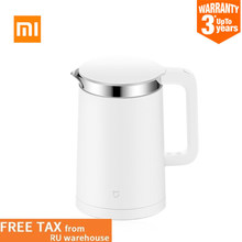 Original Xiaomi Electric kettle Smart Constant Temperature Control Water Mi home 1.5L Thermal Insulation teapot Mobile APP(China)