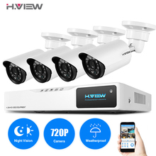 H.VIEW 4ch CCTV Surveillance Kit 4 Cameras Outdoor Surveillance Kit IR Security Camera Video Surveillance System DVR Kits