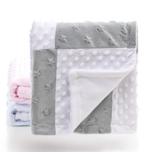 2 layers 3D dot star heart pattern splicing fleece coral minky soft thermal toddler child baby blanket bedding quilt swaddle