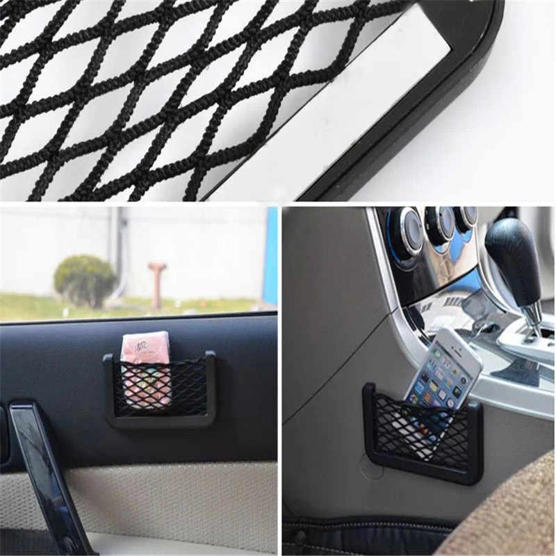 Автомобильная задняя Задняя Крышка багажника эластичная сетчатая сетка Волшебная наклейка Сетчатая Сумка-пакет для хранения клетка Авто Органайзер Сумка на спинку кресла