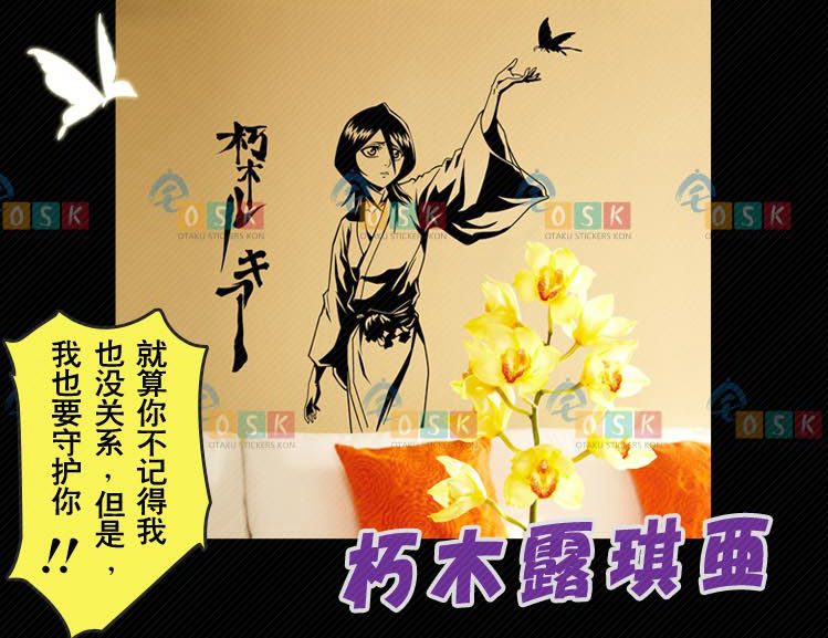 Kuchiki Rukia Bleach Decal Japanese Cartoon Glass Sticker ...