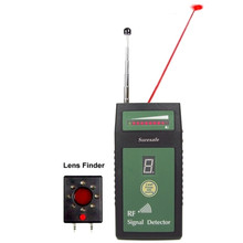 RF bug detector with Acoustic display + Plug-in Lens Finder + Laser-assisted direction indication