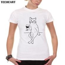 Cat Drinking Wine T-Shirt