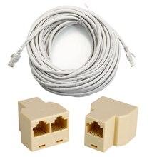 # K1 Горячая 50 'FT 15 м CAT5 5E RJ45 Патч Ethernet сетевой кабель серый + разъем для ПК адаптер