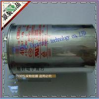 O envio gratuito de segurança à prova de explosão-ar condicionado capacitor CBB65A-1 450V40UFAccuracy: 20%