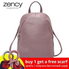 92df885ecfc7 Zency Шарм женский рюкзак 100% натуральная кожа Противоугонная Кнопка  элегантные женские дорожные сумки школьный ранец