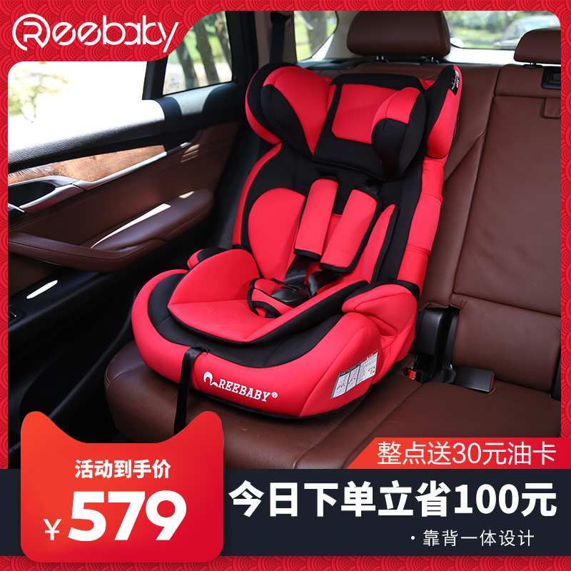 Car child safety seat 9 months to 12 years old child car seat 3C certification
