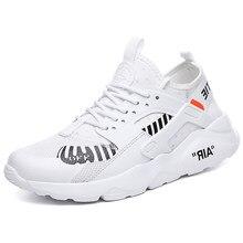 dd0ac4859 النساء أحذية تنفس احذية الجري الرجال رياضية سلة للجنسين الصيف في الهواء  الطلق أحذية رياضية الهواء Huaraching رياضية الركض الأحذي.
