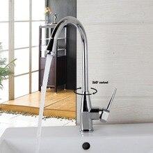 RU превосходное качество и разумно в цене кухонный кран хром полированный бассейна кран горячей и холодной воды Поворотный Смеситель Коснитесь