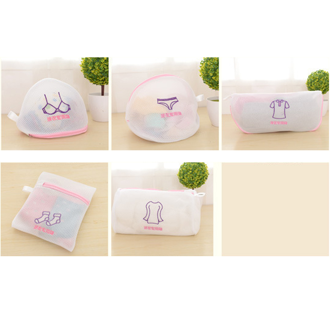 5pcs Zippered Laundry Bags Set Washing Machines Thickened Double Layer Bra Socks Underwear Protecting Mesh Bag in Laundry Bags Baskets from Home Garden