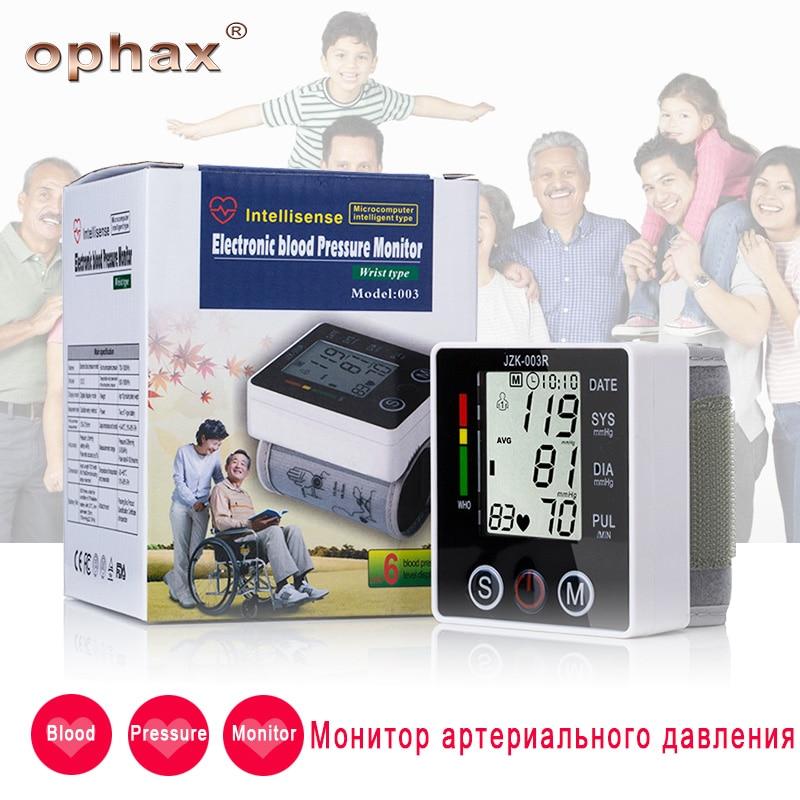 OPHAX Digital Wrist Blood Pressure Monitor Meter Automatic Sphygmomanometer Portable Cuff Blood Pressure Monitor Health Care