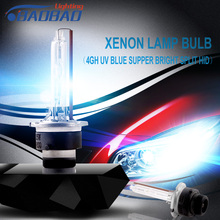 2pcs Top Quality, Fast Bright 35W 5500k 3200Lm HID Bulb,HID xenon conversion Bulb H1 H3 H7 H8 H11 9005 9006 9012 D1 D2 D3 D4 D2H