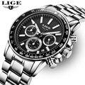 LIGE Mens Watches Top Brand Luxury Quartz Watch Mens Hour Date Clock Leather Strap Fashion Casual Watch Men Military Wrist Watch