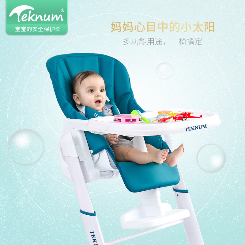 Teknum baby dining chair to eat foldable portable child multifunctional baby adjustment table chair