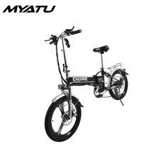 MYATU 20