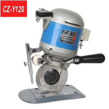 1pc CZ-Y120 type Blade Diameter 120MM  110V/220V Electric Cloth Cutter Fabric Round Knife Cutting Machine