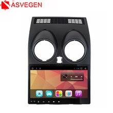 Asvegen 9 ''четырехъядерный android 71 автомобильный