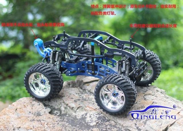 CEN GST GST E monster truck nylon roll cage body
