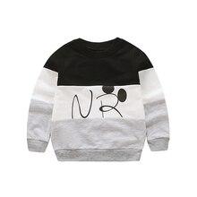 Fashion Casual Cotton Baby Boy's Sweatshirt