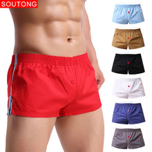 Soutong 2019 Men Underwear Boxers Shorts Trunks Loose Men Shorts Home Underpants