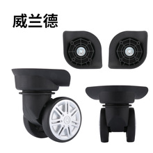 Luggage Wheels  repaire parts Repair luggage accessories suitcase equipment colored casters trolley case part whee