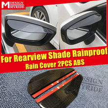 цена на For Rearview Mirror Rain Shade Rainproof Blades 1 Pair Universal ABS Material Car Back Mirror Eyebrow Rain Cover Car Accessories