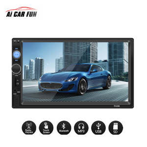 7 Inch 2 DIN Car Bluetooth Cal