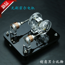 Double coil reciprocating brushless Hall motor, reciprocating, technology gift, creative handmade diy
