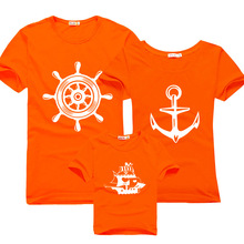 Family Sea Outfits