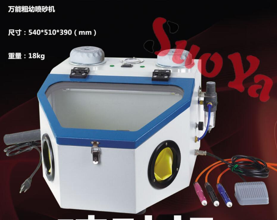 Free shipping !! 220V Sandblaster Machine For Jewelry Dental Lab Sandblaster Sand Blaster With 3 Pen sand blaster for jewelry sand blaster for dental mini sand blaster for glass