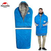 2018 Naturehike Camping Hiking Jacket sleeping bag Outdoor indoors travel thickening warm camping adult Down cotton sleeping bag