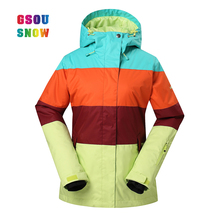 2016 Gsousnow ski snow jackets women ladies girls female brands windproof waterproof breathable free shipping super deal