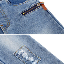 Boy's Street Fashion Denim Jeans