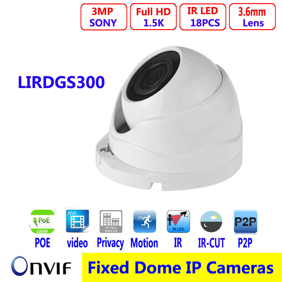 3MP IP Camera Longse Brand H.264 IP Dome Camera 3MP ,board lens 2.8mm/3.6mm IP indoor dome camera POE видеонаблюдение longse wifi2004pd1s100