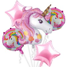 5pcs Unicorn Balloons Foil Birthday Balloon Party Decorations Kids Wedding