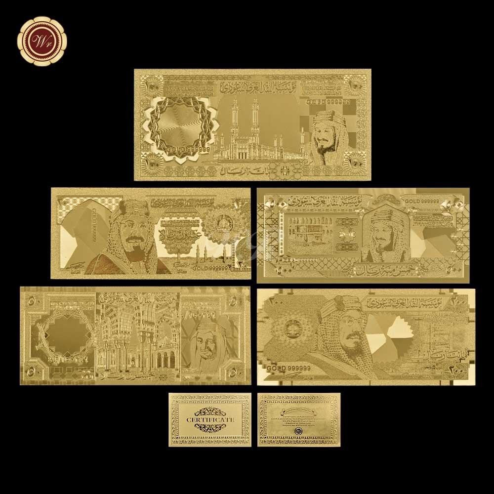 ¡Cincel caliente! Juego de billetes Riyal de Arabia Saudita, papel de aluminio dorado plateado, dinero, 5 uds.