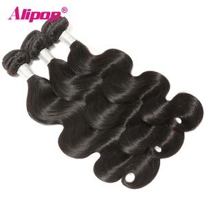 Image 3 - Alipop ผมบราซิล Body Wave ด้านหน้าลูกไม้ที่มีการรวมกลุ่ม Remy Human Hair ที่มีหน้าผาก 10 28 นิ้วชุดปิด