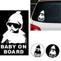 14*8 CM Estilo Do Carro Auto Moto À Prova D' Água Super Cool Kids Baby on Board Car-Capas de estilo Reflexivo adesivos